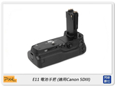 Pixel 品色 E11 電池手把 for Canon 5D III 5D3/5DS/5DSR (公司貨)