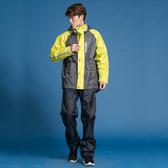 [安信騎士] 藏衫罩背背款 大人 背包 兩件式 風雨衣 黃 雨衣 後背包收納空間