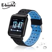 【E-books】V10 藍牙防水運動手錶