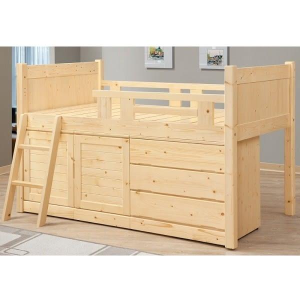 床架 高架床 FB-089-4 松木多功能高架床(不含床墊) 【大眾家居舘】