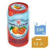 聖沛黎洛 氣泡水果飲料 罐裝-紅橙口味(330ml)x12瓶