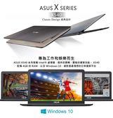 ASUS  X540MA-0041AN5000 黑 N5000 Processor/LPDDR4 4GB (1 slot /Max. 4G)/500G+240G SSD 特士版