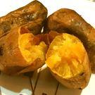 【綠安生活】冰薯4包(600g/包)-低...
