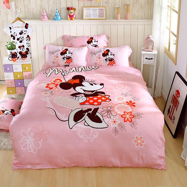 蜜糖米妮 - 迪士尼天絲兩用被床包組 單人尺寸
