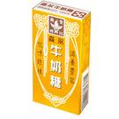 森永大牛奶糖50g*20盒/組【合迷雅好物超級商城】