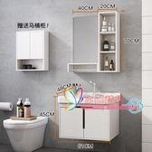 浴櫃 北歐浴室櫃組合落地式洗臉盆洗手盆洗漱台衛生間面盆現代簡約套裝T