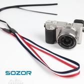 相機肩帶微單A6000理光GR2掛繩索尼RX100M5M43窄款柔軟背帶『夢娜麗莎』