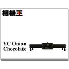 ★相機王★YC Onion 巧克力手動滑軌