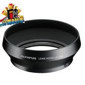 【24期0利率】OLYMPUS LH-48B (黑色) 原廠金屬遮光罩 M.ZD 17mm f/1.8專用