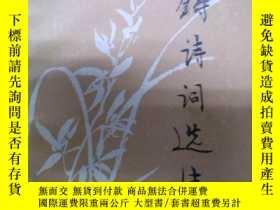 二手書博民逛書店罕見戈雅170948 李春 編著 上海人民美術出版社 出版196