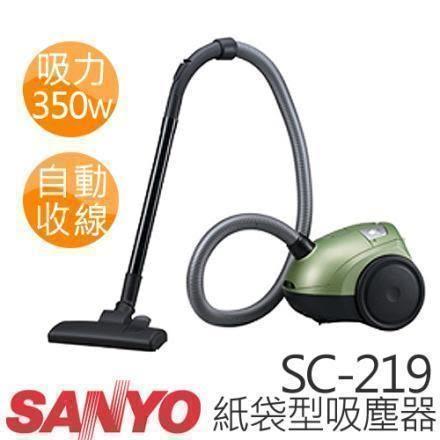 SANYO 三洋 SC-219 350W紙袋型吸塵器 可刷卡分期 免運費 下訂前請先詢問是否有貨