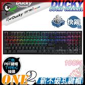 [ PCPARTY ] 創傑 Ducky Channel One 2 RGB TTC快銀軸 100% 機械式鍵盤