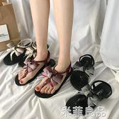 涼鞋女學生平底漸變色蝴蝶結夾腳羅馬沙灘鞋夾腳涼鞋女 『米菲良品』