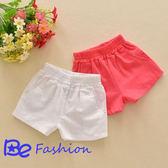 韓國童裝 女童短褲 休閒褲子 寶寶兒童 百搭熱褲  Be Fashion