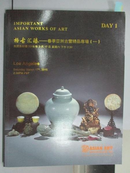 【書寶二手書T9/收藏_PQF】Asian Art_Important Asian Works…_2018/3/17