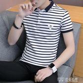 夏季男士短袖t恤 翻領條紋polo衫潮流韓版半袖體恤潮牌男裝上衣服 探索先鋒