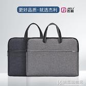 杰利會議包定制辦公包檔案資料男士包手提包帆布公文包文件包商務快意購物網
