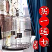 鳥籠 不銹鋼鳥籠八哥鷯哥虎皮鸚鵡畫眉鳥籠子大號特大號超大養殖籠全套T