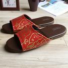 台灣製造-經典系列-室內拖鞋-橡膠鞋底-皮拖 - 花漾- 紅