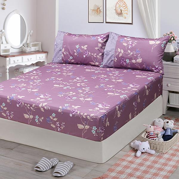 【FITNESS】精梳棉單人床包枕套二件組-馬格森特(紫紅)_TRP多利寶