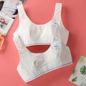 少女文胸 女童內衣小背心發育期9-10-12歲大童文胸13夏季15小學生兒童女孩