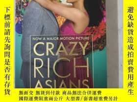 二手書博民逛書店NOW罕見A MAJOR MOTION PICTURE CRAZ