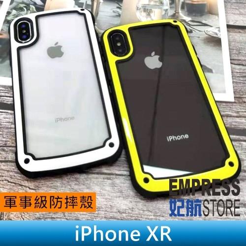 【妃航】Bumper iPhone XR 貼身軟甲 軍事級/四角 防摔/防撞 雙色/邊框 黑邊/全包 保護殼/手機殼