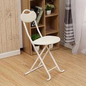 黑五好物節折疊凳子塑料家用凳子折疊椅子家用凳餐凳戶外折疊便攜椅餐椅椅子