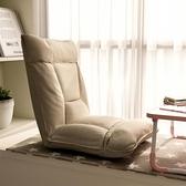 懶人沙發榻榻米可折疊椅子單人小沙發床上臥室陽臺飄窗休閑靠背椅 居家家生活館
