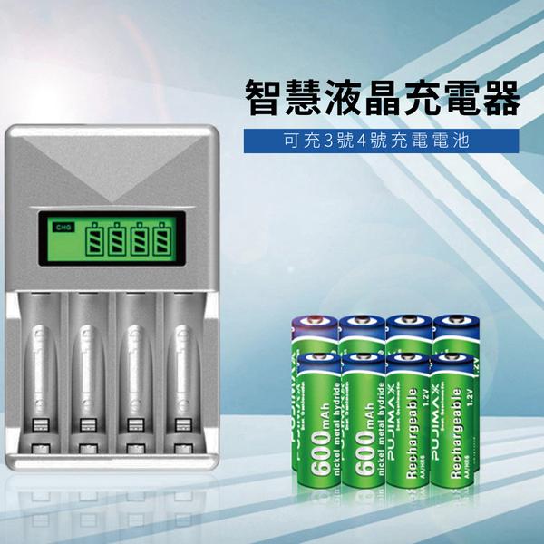 液晶顯示電池充電器 液晶顯示 充電電池 電池盒 快速充電 eneloop 電量顯示 3號 AA 4號 AAA
