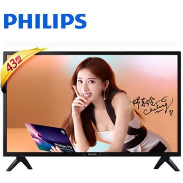 PHILIPS飛利浦 43吋LED FHD液晶顯示器 43PFH4052【南霸天電器百貨】