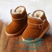 兒童雪地靴男童1-2-3歲春季女童短靴子加絨女寶寶棉鞋子小童保暖5【一條街】
