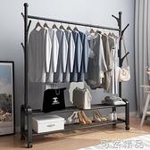 簡易晾衣架落地臥室涼掛衣服架家用宿舍單桿式網紅收納置物衣帽架 可然精品