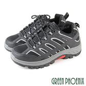 S-18129 男款鋼頭工作鞋 運動休閒風防穿刺鋼頭工作鞋【GREEN PHOENIX】