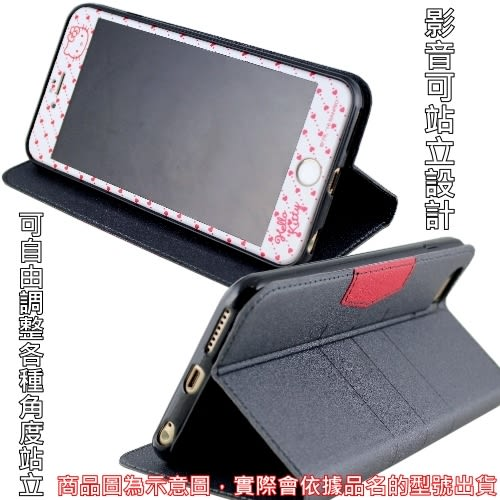 超完美系列 HTC Desire 10 Pro 可立式隱磁皮套