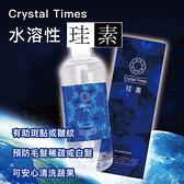 Crystal Times水溶性珪素 水溶性珪素 硅素 Crystal Times 日本製 500ml