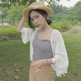 現貨 防曬衫女短款外套夏季開衫防曬衣小披肩薄款【極簡生活】