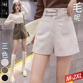 雙穿洞壓釦毛呢闊腿短褲(3色) M~2XL【562946W】【現+預】☆流行前線☆