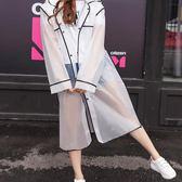雨衣女成人韓國時尚戶外徒步透明雨衣套裝男款單人長款旅行雨披  小時光生活館