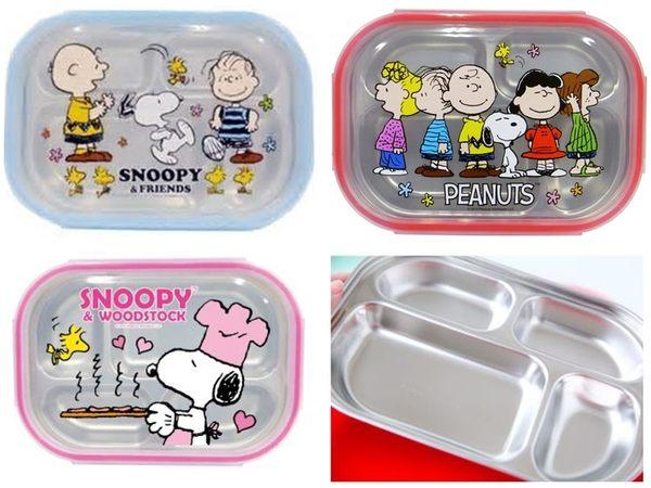 正版史努比不鏽鋼餐盤 餐盤組 餐具 午餐 便當 野餐 Snoopy 史奴比