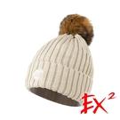 【EX2德國】針織保暖帽『米色』366112 登山.戶外.露營.防曬帽.遮陽帽.防風帽.快乾.排汗.吸濕