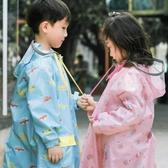 sck兒童雨衣2-6-12男童女童幼兒園寶寶學生小孩帶書包位時尚雨披