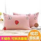低枕頭帶枕套學生宿舍單人簡約可愛軟枕芯雙人情侶超柔軟家用 酷斯特數位3c YXS