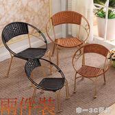 兩件裝小藤椅靠背椅戶外陽臺休閒成人家用椅兒童椅小矮餐桌椅兩件【帝一3C旗艦】IGO