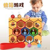 娃娃機 蒙氏早教0-1-2-3歲嬰兒女寶寶益智蒙特梭利男孩智力一歲兒童玩具 潮先生 DF
