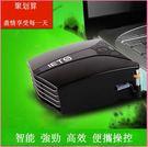 筆電散熱器    抽風式 散熱器 側吸式 智能 電腦 散熱 風扇 14寸 15.6寸17 【E起購】