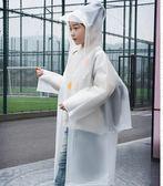 兒童雨衣外套長款全身雨披男童女童大童初中生小孩小學生帶書包位