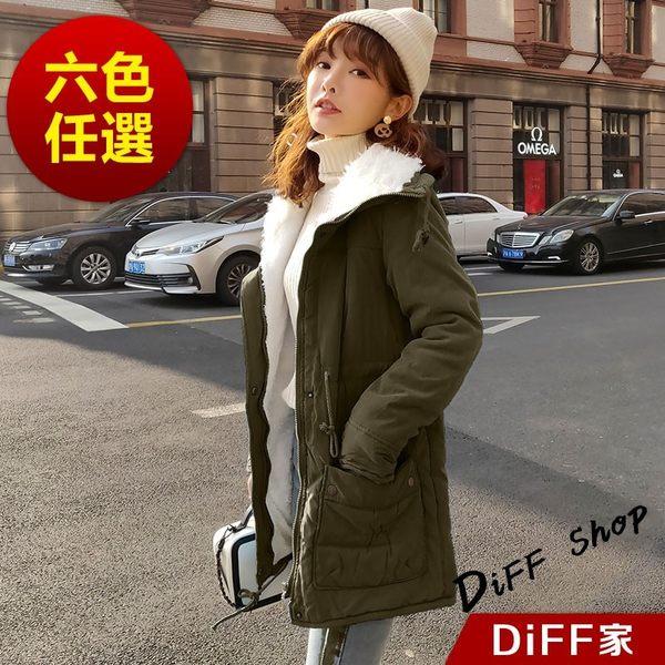 【DIFF】冬季新款韓版大毛領內刷毛長版收腰外套 大衣 厚外套 長袖上衣 羽絨外套【J66】