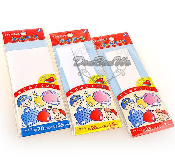 通販屋-日本製PIONEER多功能無地素面熨斗布貼布料名條500073