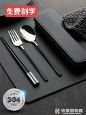 筷子勺子套裝 學生叉子攜帶 收納家用木質旅行便攜式兒童盒餐具 快意購物網